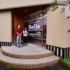 フジモクの家施工事例~23歳で独立という夢を叶えたHAIR&SPA Belleさん~