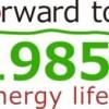『家庭で使われているエネルギー量で割合が大きいもののNO1は?』