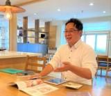 「一番多い相談は家づくりのお金について、フジモクの家づくり相談会」/  富士・富士宮・三島フジモクの家