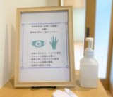 「見学会開催結果報告」/  富士・富士宮・三島フジモクの家