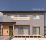 「今、改めて災害に強い家が求められています!」/ 富士・富士宮・三島フジモクの家