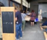 「無垢材の杉・檜があります! フジモクのハザイ市について」/ 富士・富士宮・三島フジモクの家