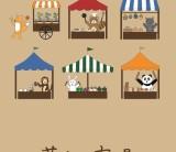 暮らしのイベント「暮らし市場」 /  富士・富士宮・三島 フジモクの家