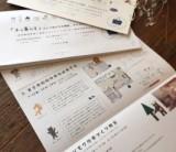 現場見学のススメ~なぜ家づくりの現場を見ることが大事なのか~/富士・富士宮・三島フジモクの家