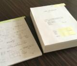 【「耐震等級3」を確保するフジモクの家づくりについて】/ 富士・富士宮・三島フジモクの家