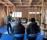 2月21日(日)「フジモクの家新展示場・骨組み勉強会」完全予約制で限定公開