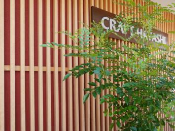 惚れ惚れとする、木組みの美しさ。器ギャラリーを兼ねた小粋な住まい。 サブ画像9