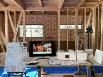 6月20日(日)「フジモクの家構造見学会」完全予約制で限定公開