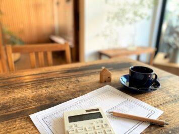 10月31日(日)「知って備える年金制度~子育て世代のための年金セミナー~」